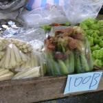 Baby corn at a market in Siquirres Costa Rica. (Photo by Frank Mangan)